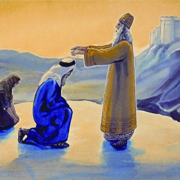 Abraham 32