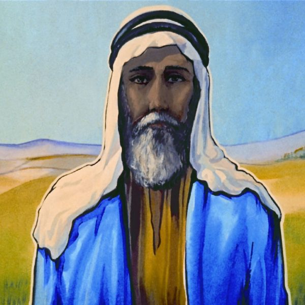 Abraham Bible Pictures - Part of - 81.5KB